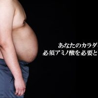 www-pakutaso-com-shared-img-thumb-db88_zap0115174419h